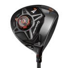 Taylormade R1 Black Driver, un accessoire de précision pour les golfeurs